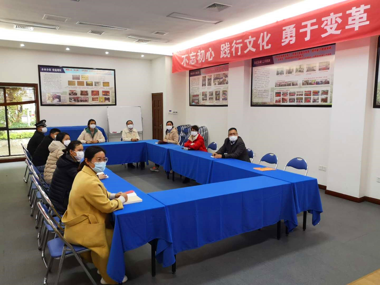 全体党员认真学习《习近平在厦门》和《习近平在宁德》采访实录